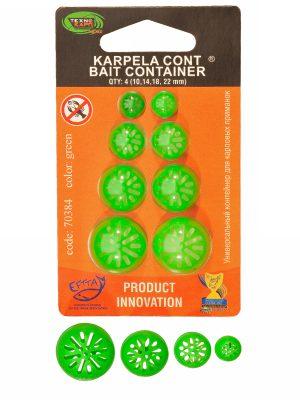 """Универсальный контейнер """"Karpela Cont"""" 10,14,18,20мм 4ШТ/УП ЗЕЛЕНЫЙ"""