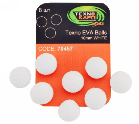 Texno EVA Balls 10mm white уп/8шт