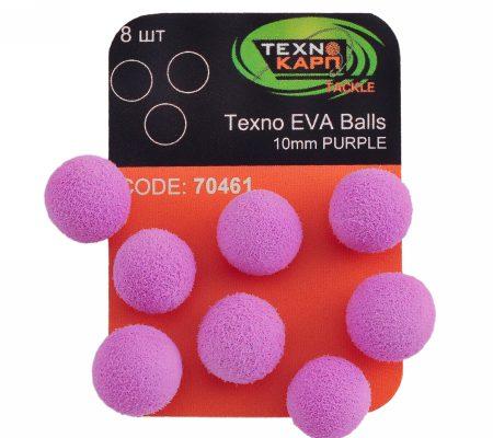 Texno EVA Balls 10mm purple уп/8шт