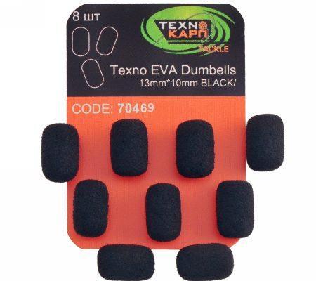Texno EVA Dumbells 13mm*10mm black уп/8шт