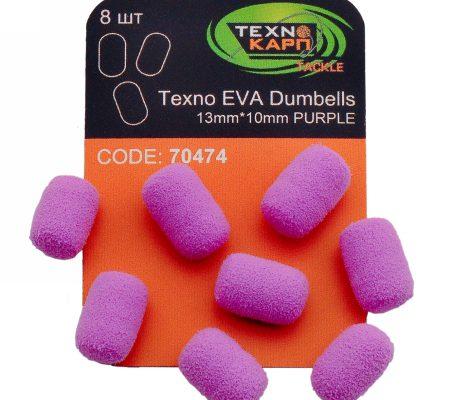 Texno EVA Dumbells 13mm*10mm purple уп/8шт