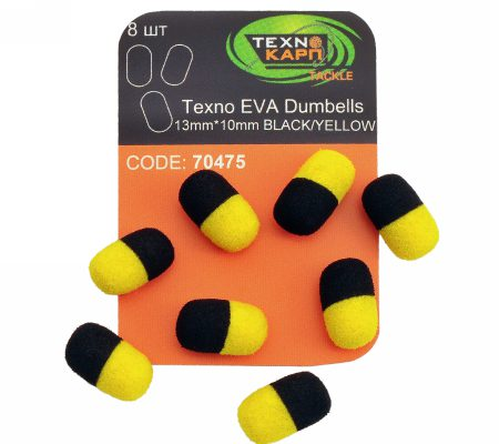 Texno EVA Dumbells 13mm*10mm black/yellow