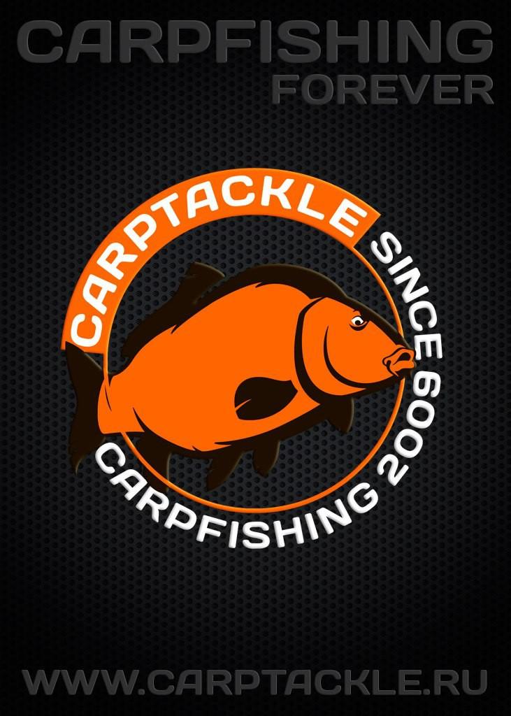 carptackle
