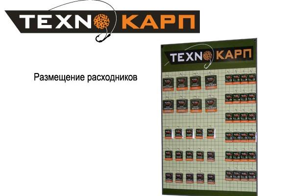 Рекламный стенд